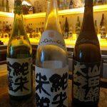 Sake Morimoto
